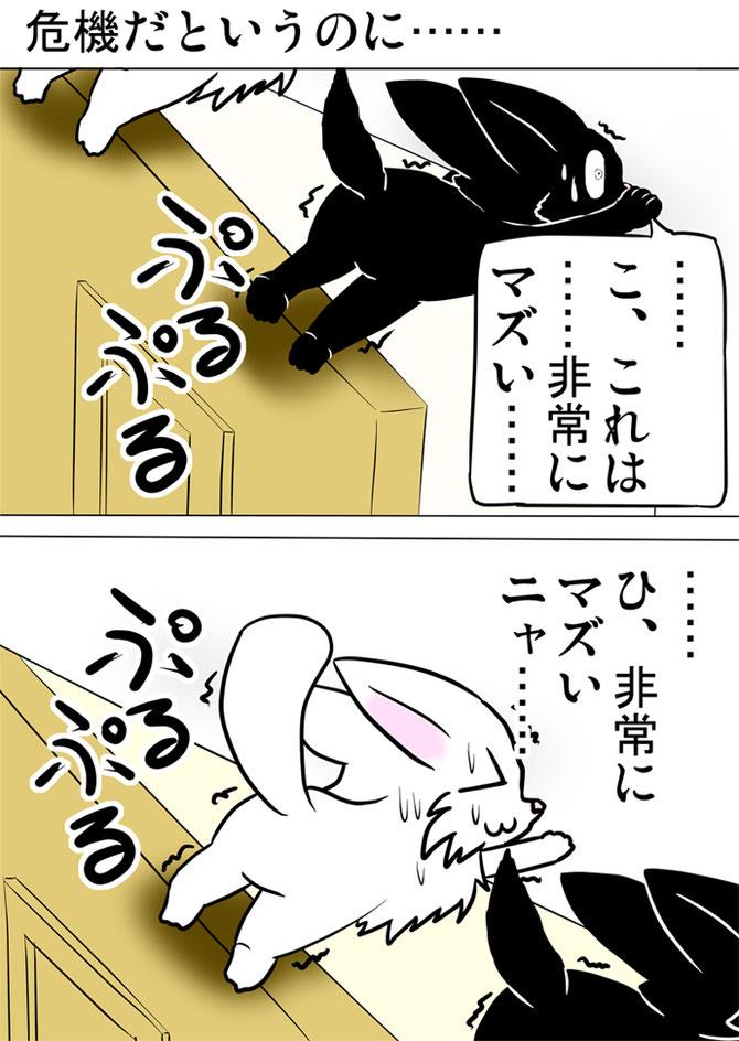 ドアの上で落ちそうになって壁にしがみつく白猫と黒猫