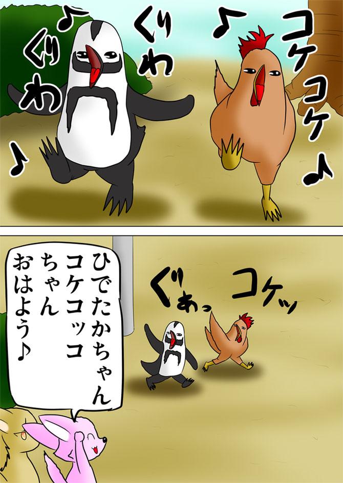 ペンギンと鶏にあいさつするフェネック