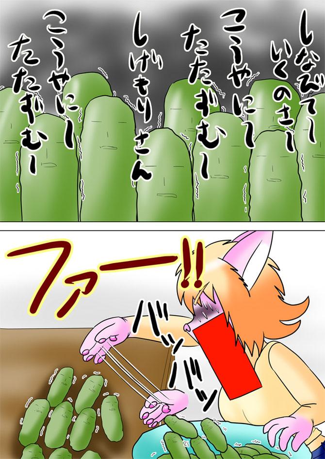 歌う緑色の物体たちをゴミ袋に入れる猫獣人