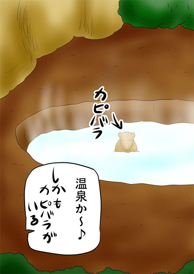 温泉につかるカピバラ