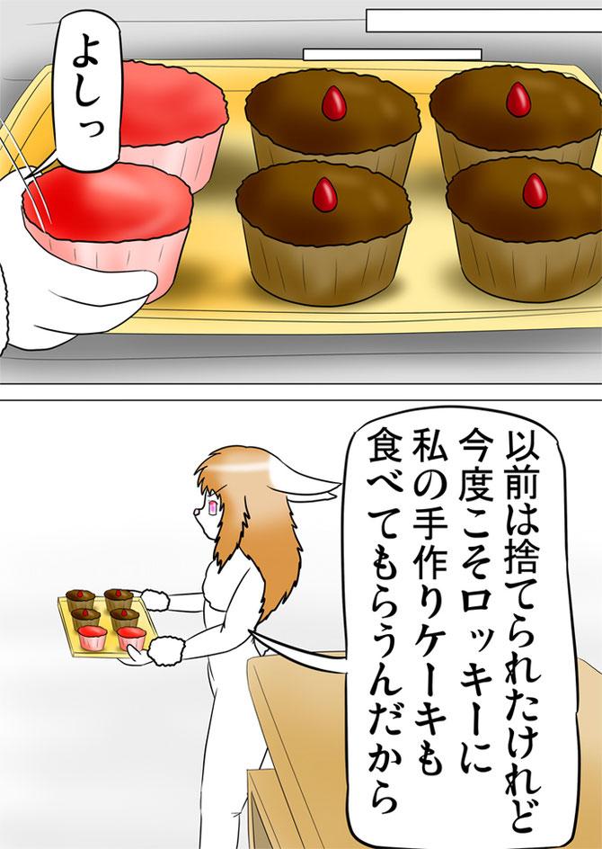 カップケーキをお盆にのせて運ぶウサギ娘