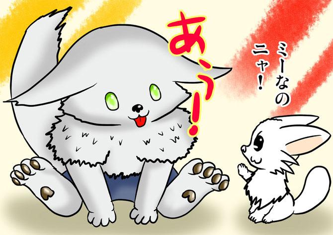デフォルメ犬息子とマンチカン白猫 挨拶を交わす