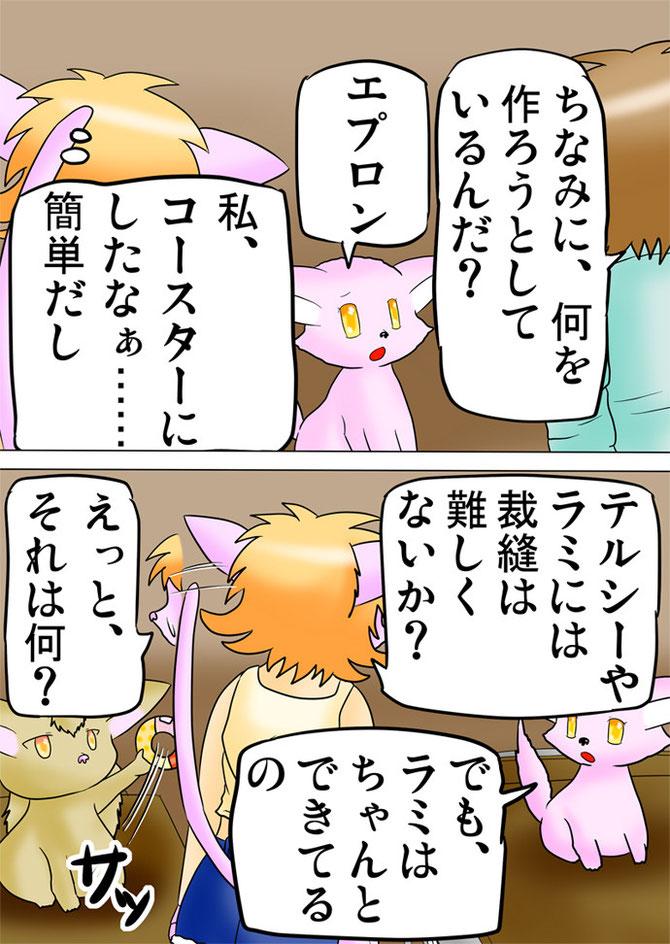フェネックとフクロギツネと話す猫少女
