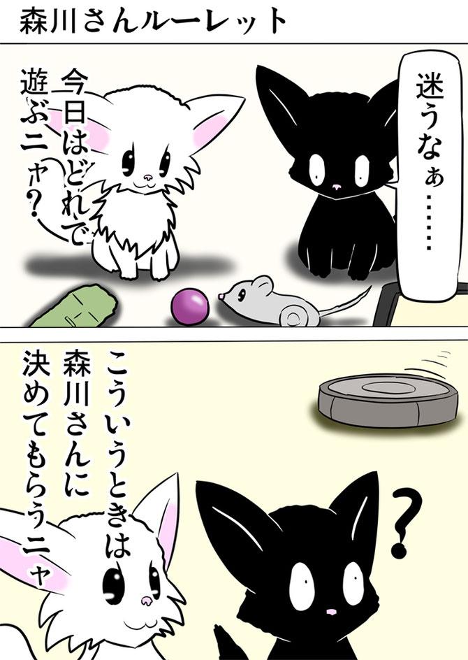 おもちゃを見下ろす白猫と黒猫