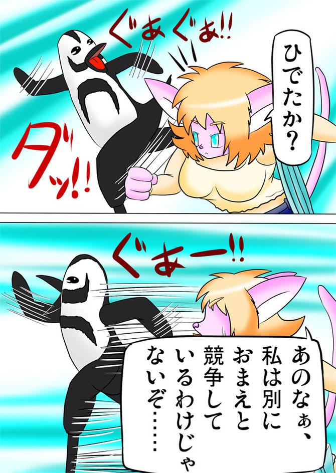 猫少女に競争するように走るペンギン