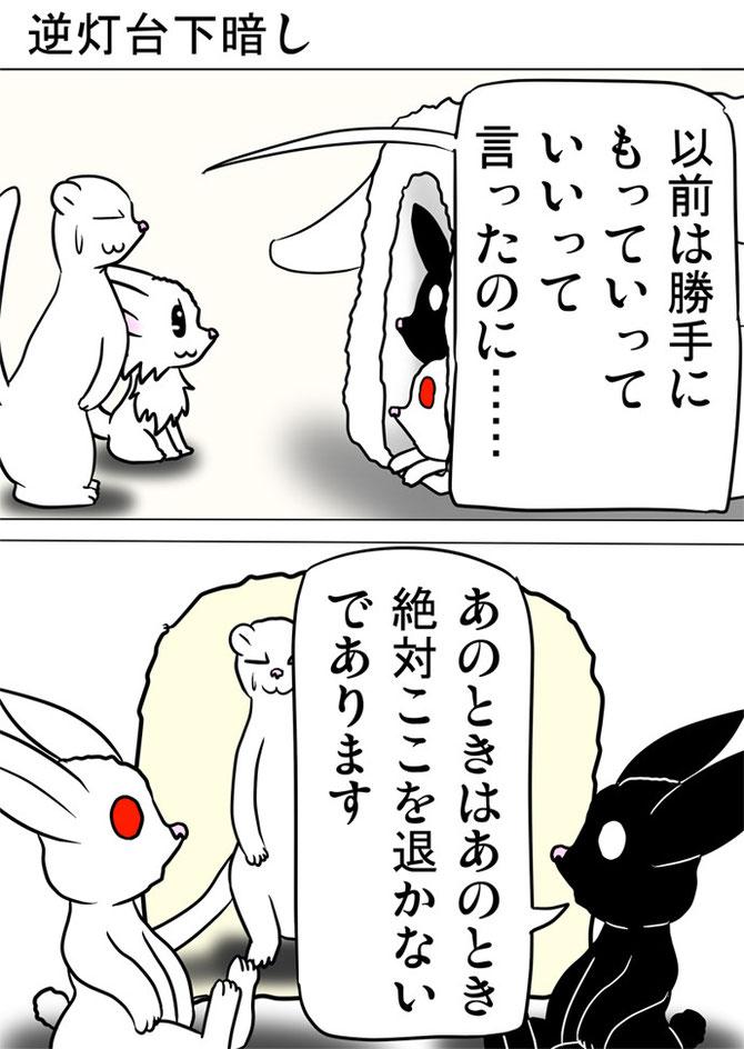 ウサギベッドの中でくつろぐウサギたち