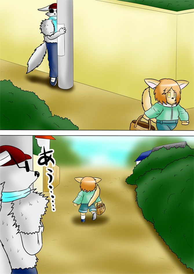 買い物に行く犬少年を電信柱の陰から見守る犬獣人