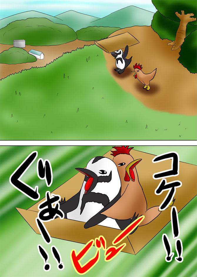 ダンボールをもって丘の上へ行く鶏とペンギン