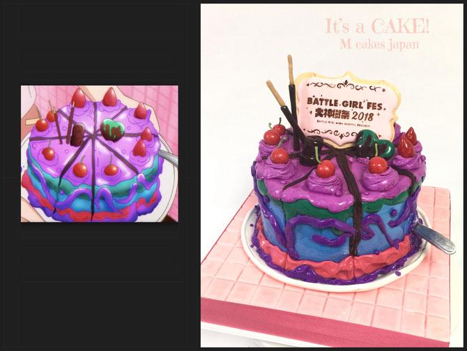 「バトルガールハイスクール」アニメのイベント賞品ケーキ🎉😳 料理下手な主人公が作ったケーキ。左側のケーキ絵画像を、なるべくイメージを壊さずにそのまま再現出来るようにです😄 なんともアーティスティックなケーキが出来上がりました笑 #バトルガールハイスクール #ケーキ #スイーツ #アニメ #ゲーム #イベント #賞品 #🤣 #anime #animegirl #battlegirlhighschool #game #animecake #japan #torte #gateau #cake #ケーキ