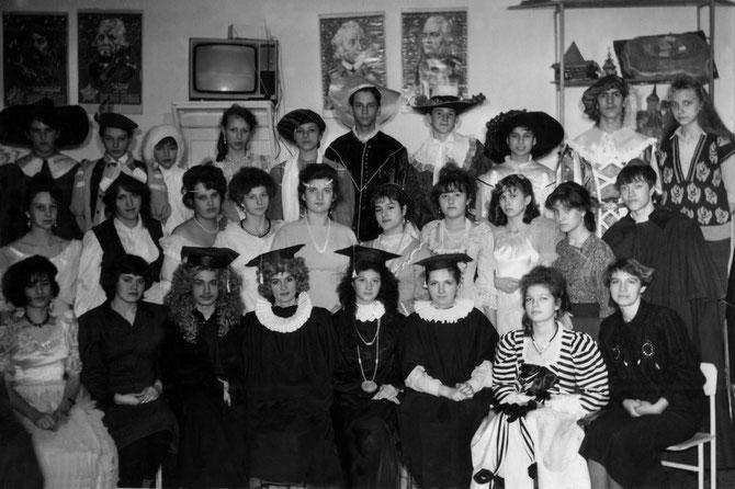 Хабаровск. Гимназия № 6 (школа №81).Выпуск 1993 года.