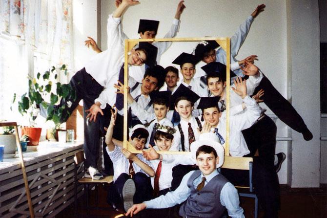 Мальчики дарят это фото девочкам.