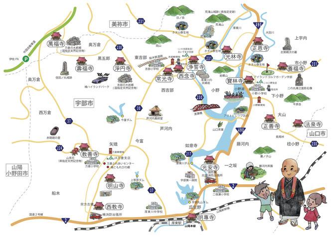 【宇部北組の寺院マップ】