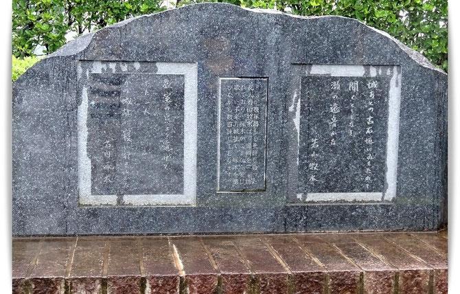 旧森岡高等小学校前の、石川啄木・若山牧水友情の歌碑。