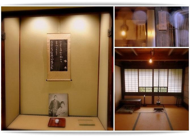「石川啄木新婚の家」。実際に住んでいたのは3週間ほどだったとか。