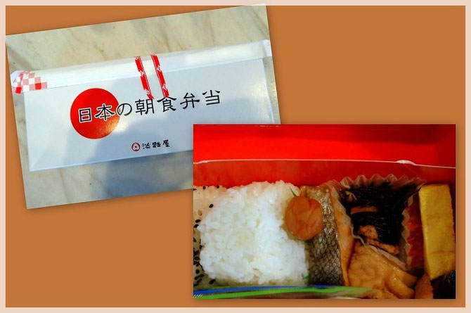 淡路屋の「日本の朝食弁当」。おにぎりが2個に、塩鮭・ひじきの煮物・鶏の旨煮・かまぼこ・卵焼き・昆布巻き・梅干し。