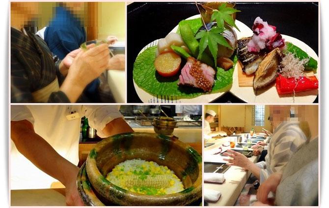 京都「祇園にしかわ」のお料理と、着物姿の生徒さん達。八寸・土鍋で炊いたトウモロコシのご飯。