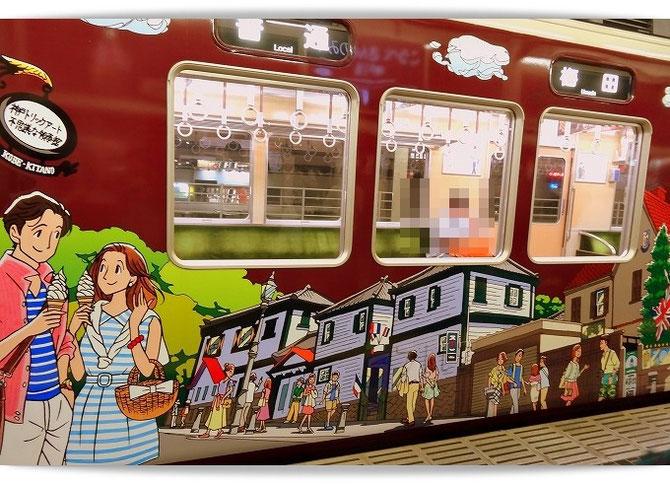 阪急神戸線のラッピング列車。わたせせいぞうさんのイラストで北野異人館の風景が描かれた車両です。