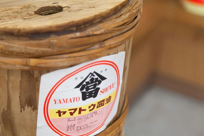 ヤマトウの醤油木樽入