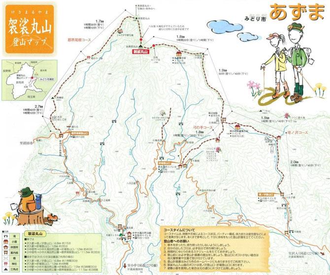 袈裟丸周辺 登山・ハイキングコースマップ
