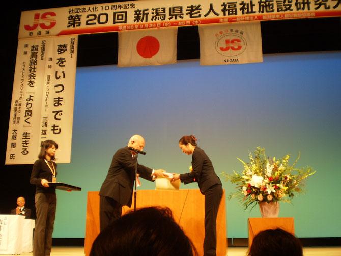 表彰式の様子。164名の県内施設職員を代表して、市井会長から表彰状が手渡されました