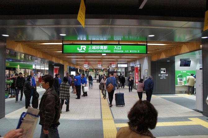 こちらは上越妙高駅のコンコース。新たな人の流れが生まれています。
