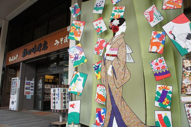 今年6月、「おじゃマップ」で紹介された老舗「杉田味噌店」さんの入口も華やかに飾れていました