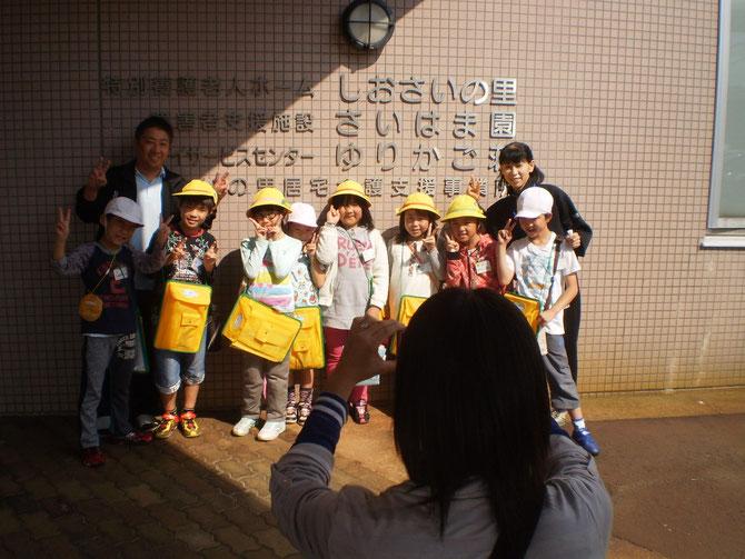 「町探検」に当施設を選んでくださった子どもたち。最後は仲良く記念撮影。皆さんにとって、楽しい修学旅行となりましたか?