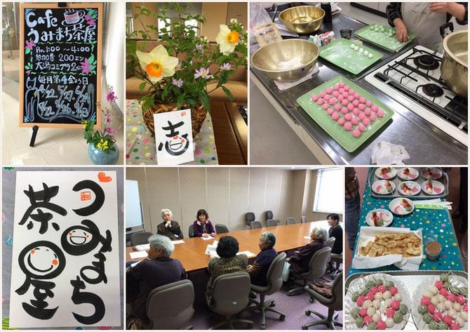 Tさん直筆の「笑い文字」。Yさん作のスタイリッシュな「春の花々」。そして手作りの「三色団子」がうみまち茶屋をがっちりサポート!