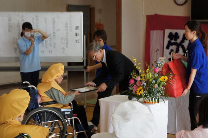 米寿ならびに白寿の表彰式。時代を受け継ぐ者として、スタッフ一同、これからも努力を重ねていきます!