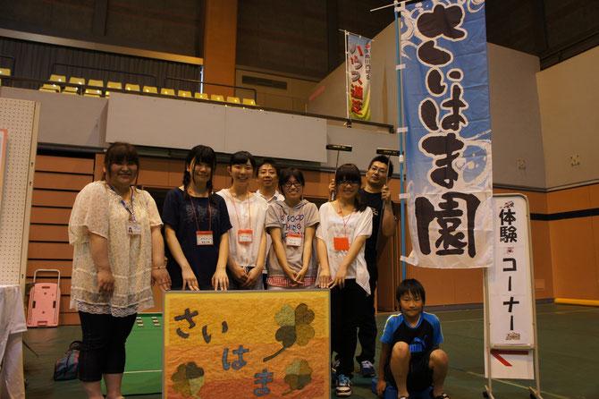 終了後、当コーナーをいっしょに盛り上げてくださった「高田北城高校」の皆さんと記念に一枚。ありがとうございました