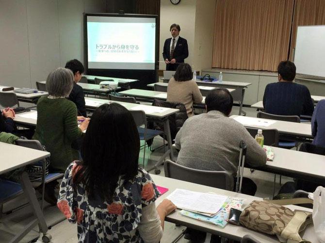 「にじいろ先生応援プロジェクト in 神奈川」 先生応援勉強会(2016年2月13日)
