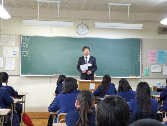 埼玉県教育委員会「企業と高校のキャリア教育架け橋事業」教育支援コーディネーター