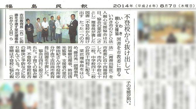 主宰の藤井が副理事長を務めています。いわき・鳥栖・東京を中心に活動を展開。