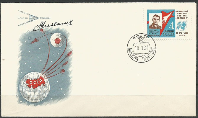 CCCP, Wostok 3 Andrian Nikolajew  orig.signed on cover with 2634, Siegerserie