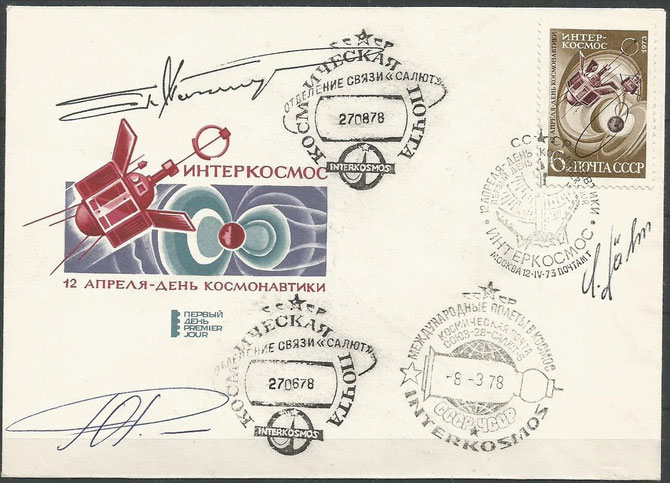 Flown cover Sojus 28, orig. signed by Romanenko (Sojus 26), Klimuk (Sojus 30) and Jähn (Sojus 31) with the soviet boardmail mark for opening first space post office by Gretschko 08.03.1978, and soviet boardmail marks launch Sojus 30 and docking Sojus 31