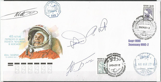 Flown cover Sojus TM-32, orig.signed by the complete crew Dennis Tito (First Spacetourist), Baturin and Massubajew with ISS postmark dated 06.May 2001 , undocking Sojus TM-31 from ISS