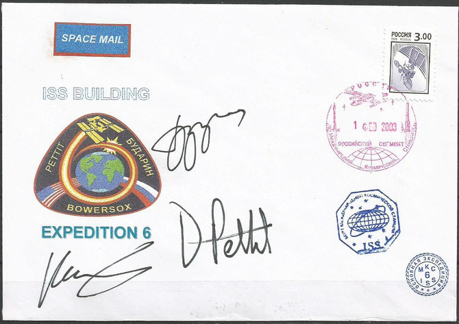 Dated 1 of february 2003, boardcover from ISS and Expedition crew 6 in ISS to get knowledge and confirm the disaster of the Space Shuttle STS-107 on that day during landing prodecure, orig.signed by complete crew ISS Expedition 6