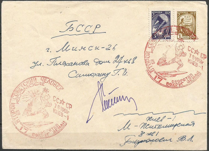 Landing cover Wostok 2 with German Titow, orig. signed by Titow, official cancel of Kiew and postalic used with arrival postmark 10th of august 1961 on the backside.