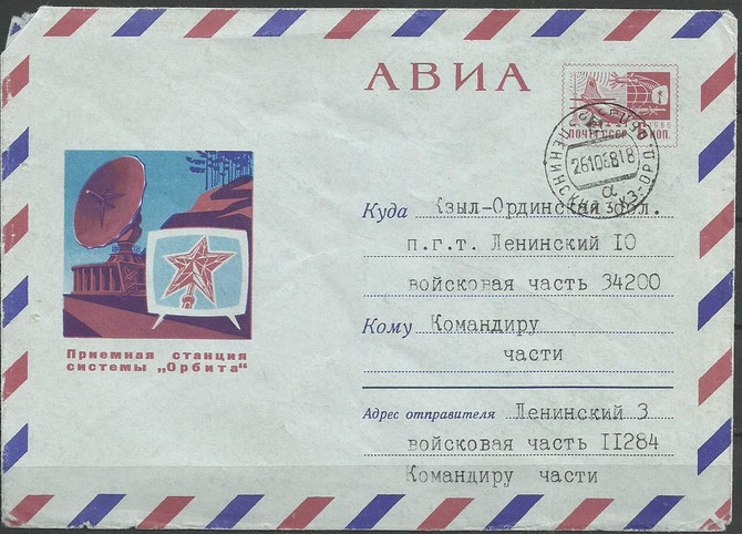 Launch cover Sojus-3 with the cosmonaut Georgi Beregowoj, letter from the top secret launch area Leninsk/Baikonur
