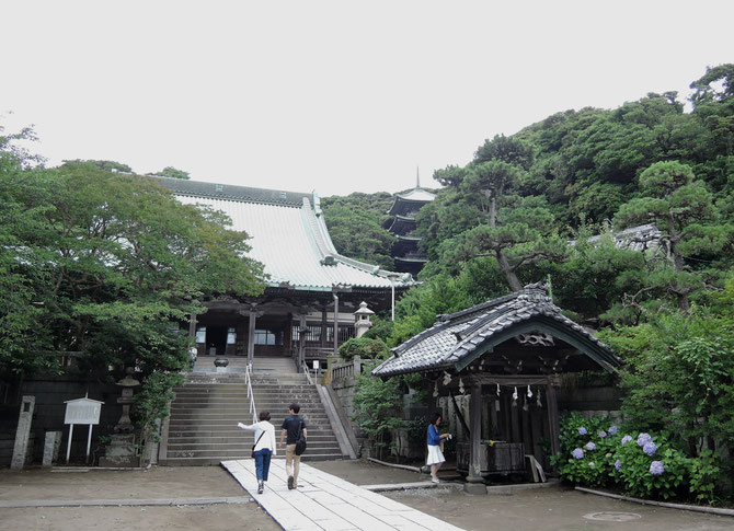 Nichiren (1222-1282), a Buddhist reformer in the Kamakura ...