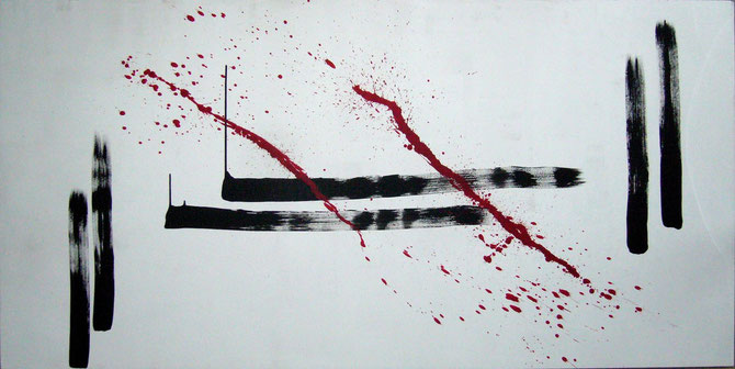 """""""Dexterised"""" - 251X126 - 2010"""