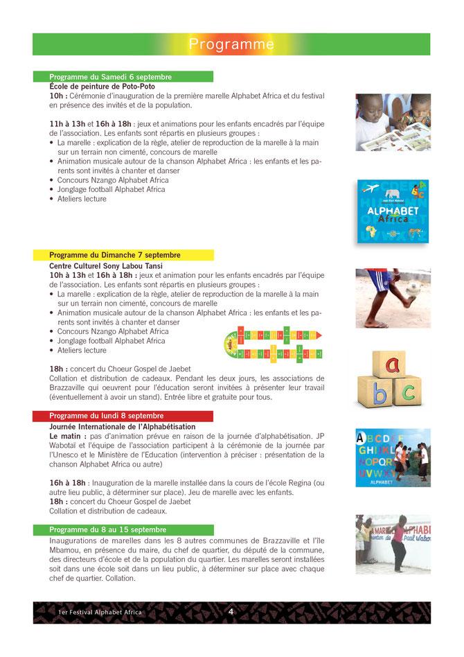 Programme du 1er FESTIVAL ALPHABET AFRICA : abécédaires, musique et jeux !