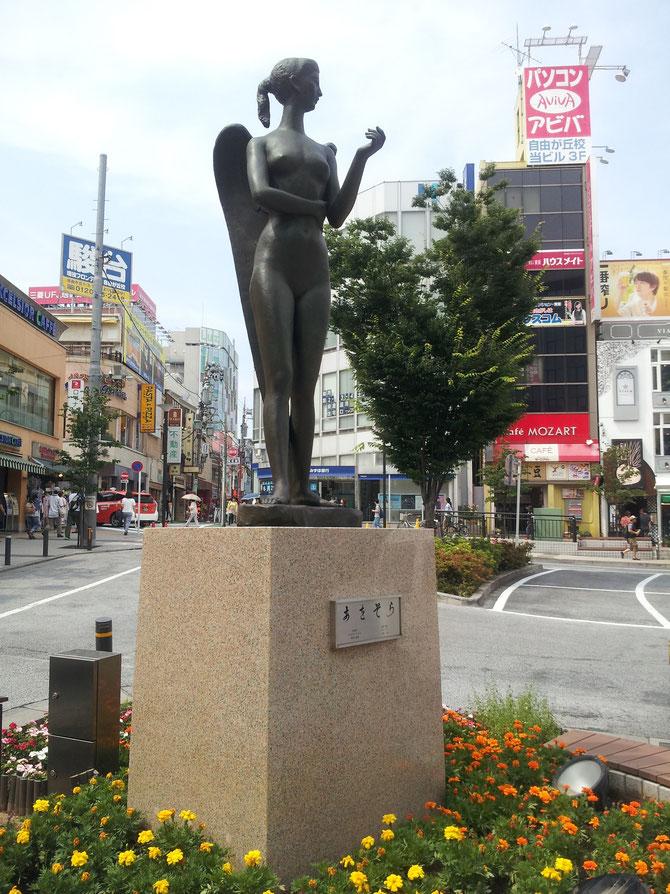 横浜 お灸 教室