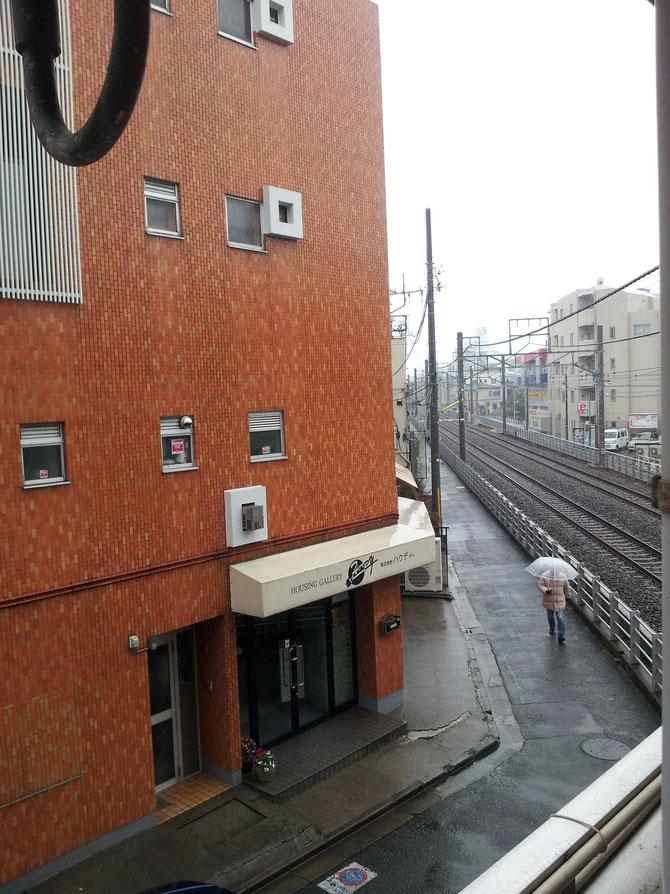 お灸教室 東京