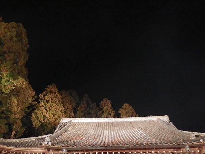 南相馬市 同慶寺