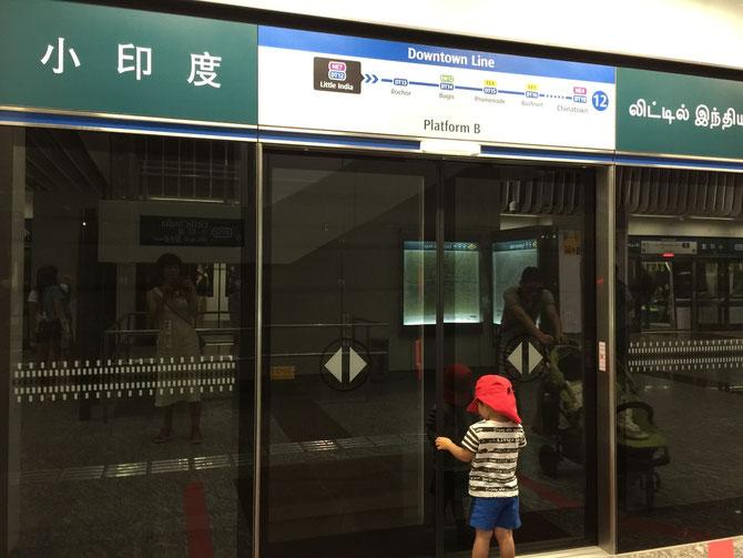 シンガポール 子連れ旅 MRT