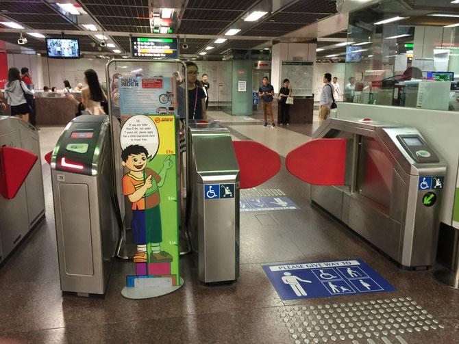 シンガポール MRT