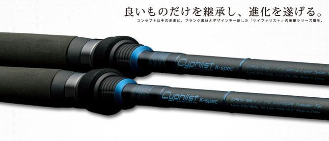 CPKS-71S,¥13000再入荷予定です。