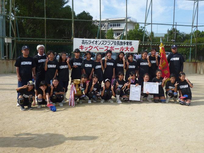 高石ライオンズクラブ会長旗争奪戦 優勝 2012/9/9