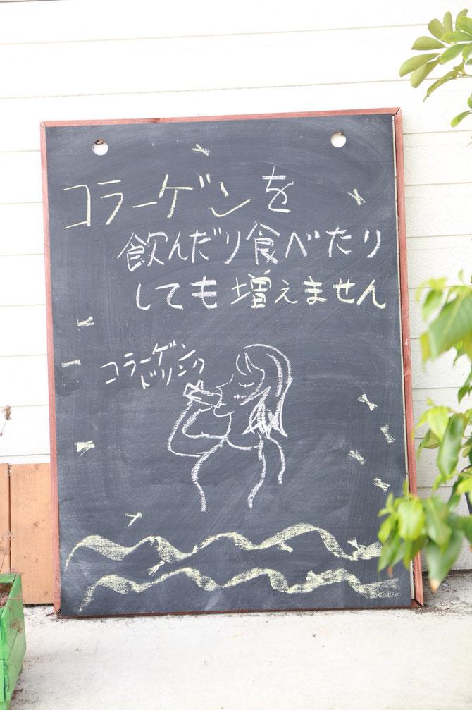 舞鶴 西舞鶴 美容室 美容院 プライベートサロン ヘナ